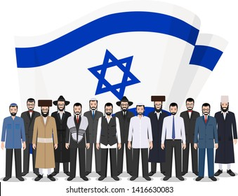Social concept. Group adults jewish people standing together in row in different traditional national clothes on background with Israel flag in flat style. Vector illustration.