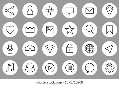 SOCIAL MEDIA & COMMUNICATION white outline icons - Vector