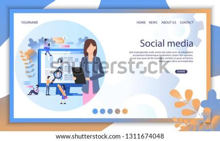 Social Media Recruit Online Interview Illustration Stock Vector
