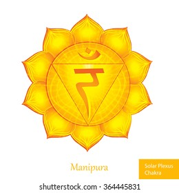 Solar plexus Chakra (Manipura). Glowing chakra icon . The concept of chakras used in Hinduism, Buddhism and Ayurveda. For design, associated with yoga and India. Vector illustrated