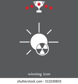 solar radiation icon. Blue sun rays