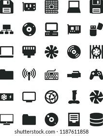 solid black flat icon set floppy disk vector, keyboard, folder, archive, CD, screen, processor, scheme, computer, notebook pc, fan, radiator, power supply, card, monitor, usb flash, network