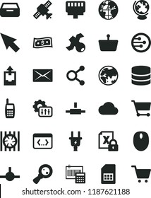 solid black flat icon set upload archive data vector, calculation, drawer, planet, electric plug, SIM card, cart, shopping basket, magnifying glass, connections, mobile phone, radiator fan, mouse