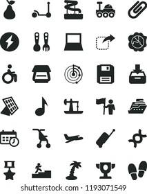 solid black flat icon set sitting stroller vector, plastic fork spoons, Kick scooter, put in a box, clip, move right, pear, squash, oil derrick, notebook pc, scanner, floppy, note, schedule clock