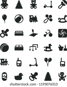 Set 9 Air Filled Icons Such Stock Vector (Royalty Free) 651617338