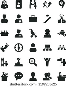 solid black flat icon set zoom vector, woman, women, summer stroller, children's tracks, workman, garden trolley, speech, racer, court hearing, man, goal, scheme, hand bag, conversation, scientist