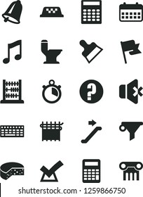 Solid Black Vector Icon Set - question vector, abacus, comfortable toilet, putty knife, bell, music, flag, no sound, cheese, cloth industry, water filter, calendar, keyboard, calculator, stopwatch