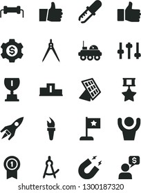 Solid Black Vector Icon Set - thumb up vector, settings, pipette, magnet, drawing compass, sun panel, rocket, lunar rover, resistor, flame torch, pedestal, finger, award, star flag, hero, hands man