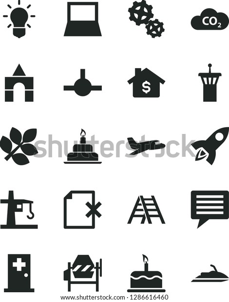 Solid Black Vector Icon Set Image Stock Vector (Royalty Free) 1286616460