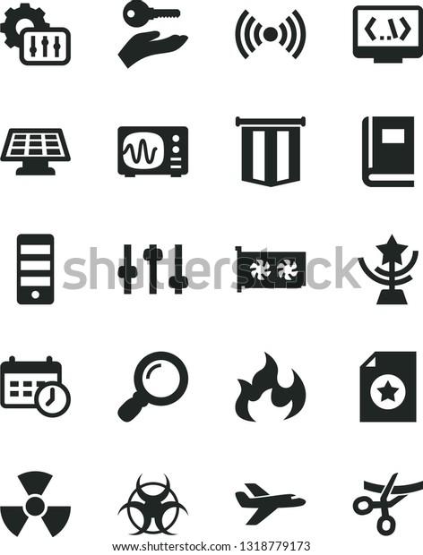 Solid black vector icon set pc stock vector (royalty free) 1318779173.