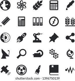 Solid vector icon set - radiation flat vector, satellite antenna, rocket, earth, molecules, pipette, tomograph, atom, pencil, satellit, globe, textbook, lightning, magnifier, cogwheel, pushpin, ear