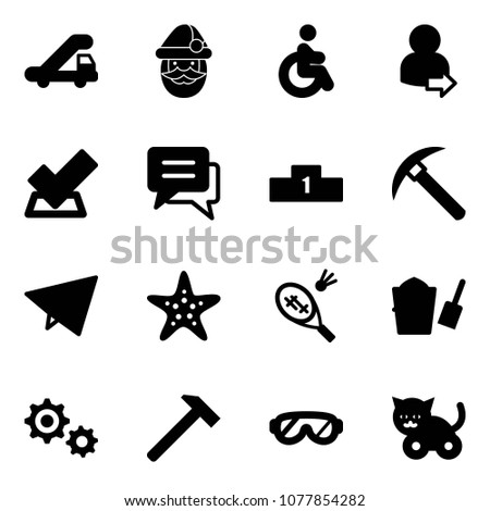 Solid Vector Icon Set Trap Truck Stock Vector (Royalty Free