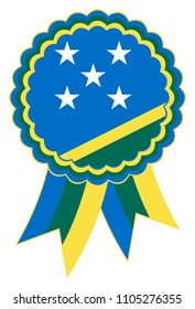 Solomon Award Ribbon vector in the original national colors blue, yellow, white  and green. Representing Solomon Islands in the South Sea.