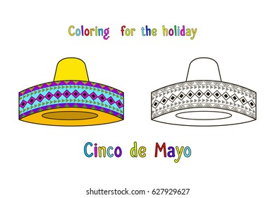 Sombrero with a Mexican geometric pattern. Coloring for children or adults. Celebration Cinco de Mayo.
