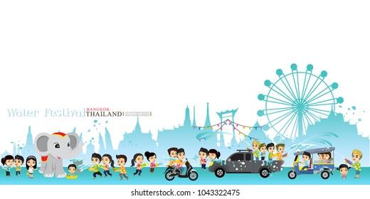 Songkran, cartoon vector boy&girl enjoy with Thailand water festival