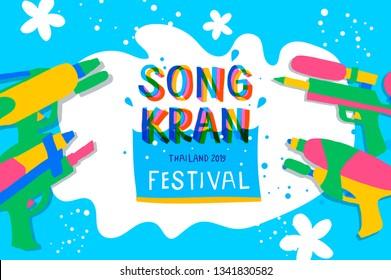 Songkran Festival 2019. Thai Water Festival Elements, vector illustration.