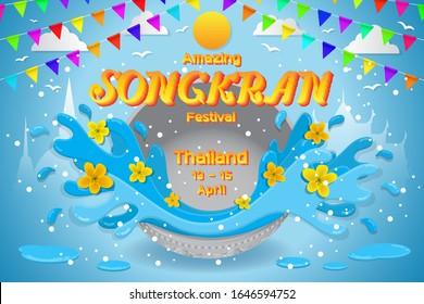 Songkran Festival Background, Thai traditional in Thailand, buddhism, water splashing, yellow cassia fistula flowers, silver bowl, vector illustration.