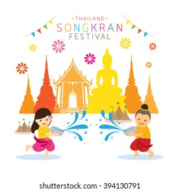 Songkran Festival, Kids Playing Water in Temple, Thai Clothing, Thailand Traditional New Year's Day
