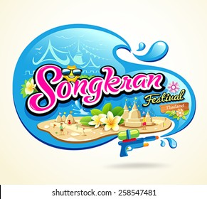 Songkran Festival Period of April, in the summer of Thailand with water, pagoda sand, design background, vector illustration