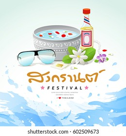 Songkran festival sign of Thailand design water background, vector illustration