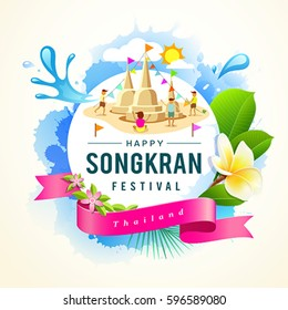 Songkran Festival summer of Thailand design background, vector illustration