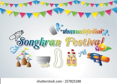 Songkran Festival in Thailand