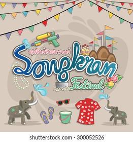 Songkran Festival in Thailand of April, water gun, pagoda sand and Elephant splashing water ,vector illustration