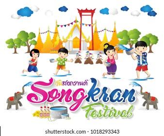 Songkran Festival in Thailand of April.design background, vector illustration