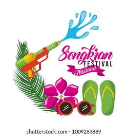 songkran festival thailand card with water gun flower sunglasses flip flop