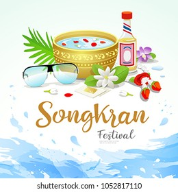 Songkran festival of Thailand design water splash background, vector illustration