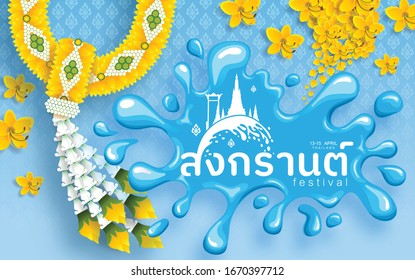 Songkran Festival, Thailand happy new year, water Festival, The Most Beautiful Places To Visit In Thailand in flat style. ( Translation thai : Songkran )