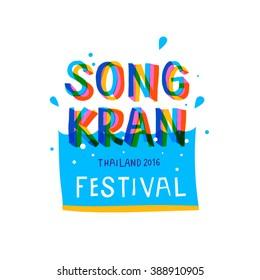 Songkran Festival in Thailand, Thai New Year, vector illustration