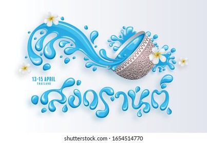 Songkran Festival, Thailand travel concept - The Most Beautiful Places To Visit In Thailand in flat style. ( Translation thai : Songkran )