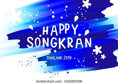 Songkran festival water splash of Thailand design background, vector illustration.
