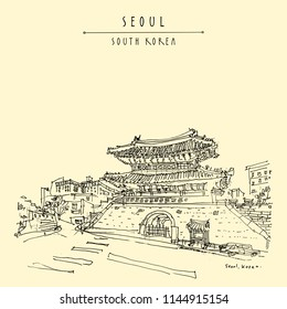 """South Korea, Asia. Heunginjimun, (""""Gate of Rising Benevolence"""" in Korean) or Dongdaemun, one of The Eight Gates of Seoul in the Fortress Wall of Seoul, a prominent landmark in Korea. Vector postcard"""