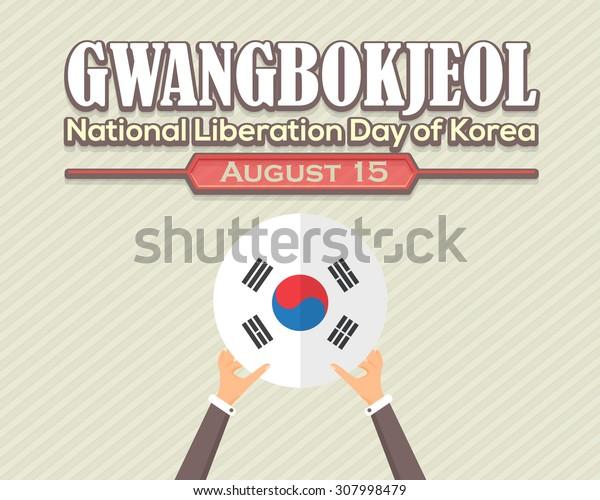 "South Korea Celebration Card and Greeting Message Poster Design, Background, Badges. Hands hold Korea Flags - ""Gwangbokjeol"" English ""Liberation Day of Korea"""