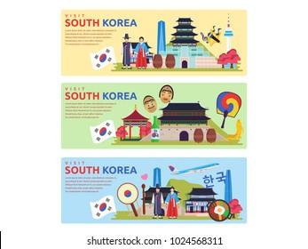 South Korea Famous Tourist Destination Web Ads Promotion Banner Illustration