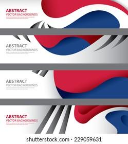 South Korea Flag Abstract Background Art, Vector Seoul Temple (vector Art)