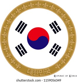 South Korea Flag badge. Wall decoration, icon, wall table, plate pattern, rosette, profile picture is used.