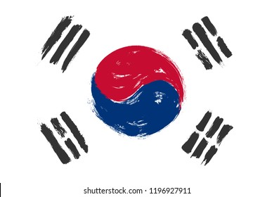 South korea flag with grunge watercolor painting design . Vector illustration .