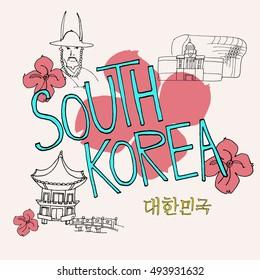 """South Korea hand drawn vector image; korean hieroglyphs which mean """"South Korea"""""""