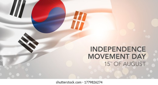 South Korea happy independence movement day vector banner, greeting card. Korean realistic wavy flag in 15th of August national patriotic holiday horizontal design