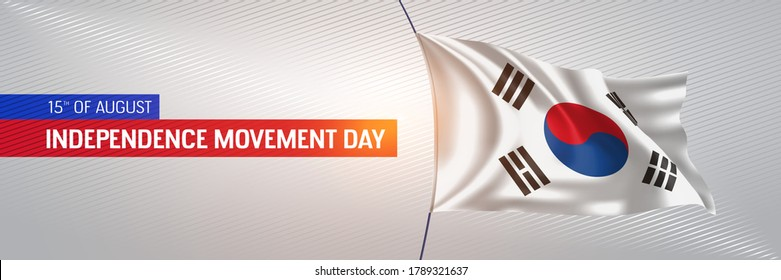South Korea happy independence movement day greeting card, banner vector illustration. Korean national holiday 15th of August design element with 3D waving flag on flagpole
