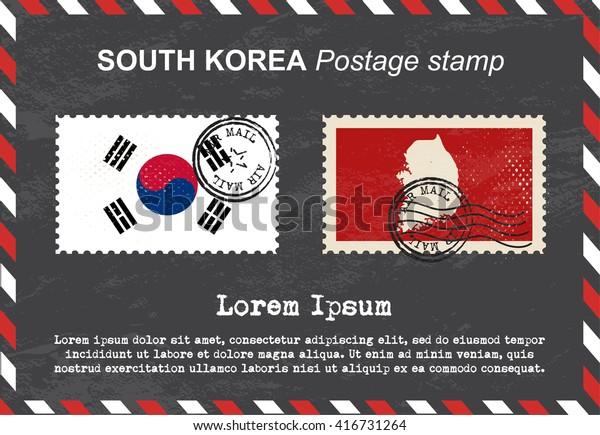 South Korea Postage Stamp Postage Stamp Stock Vector