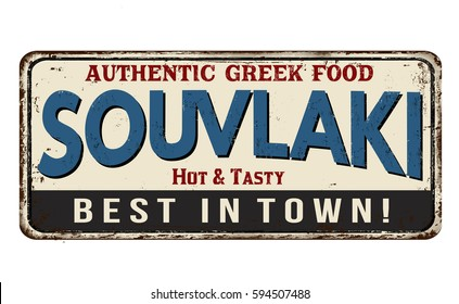 Souvlaki vintage rusty metal sign on a white background, vector illustration
