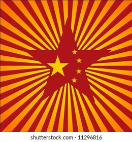 Soviet china Star with sunset