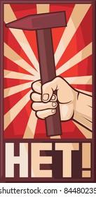 soviet poster (hand holding hammer)