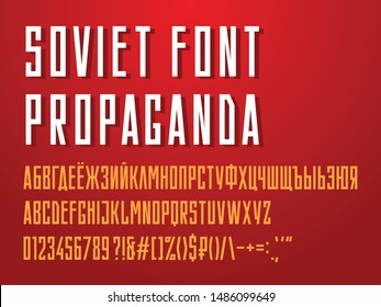 Soviet propaganda style font with english and russian alphabet