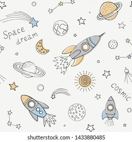 Space dream seamless pattern for children wear. White background with cosmic elements and letter. Vector illustration.