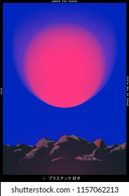 Space, futuristic vaporwave minimal illustration poster template (Japanese sample text mean plastic, love)